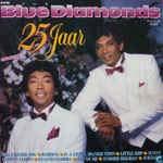 25 Jaar- Blue Diamonds (12' Vinyl LP)(1986)(K-Tel KTLP 224-1)