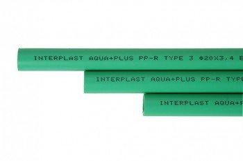 5 x PPR Aqua Plus Rohr 20mm Durchmesser, PPR Rohr, Wasserleitung