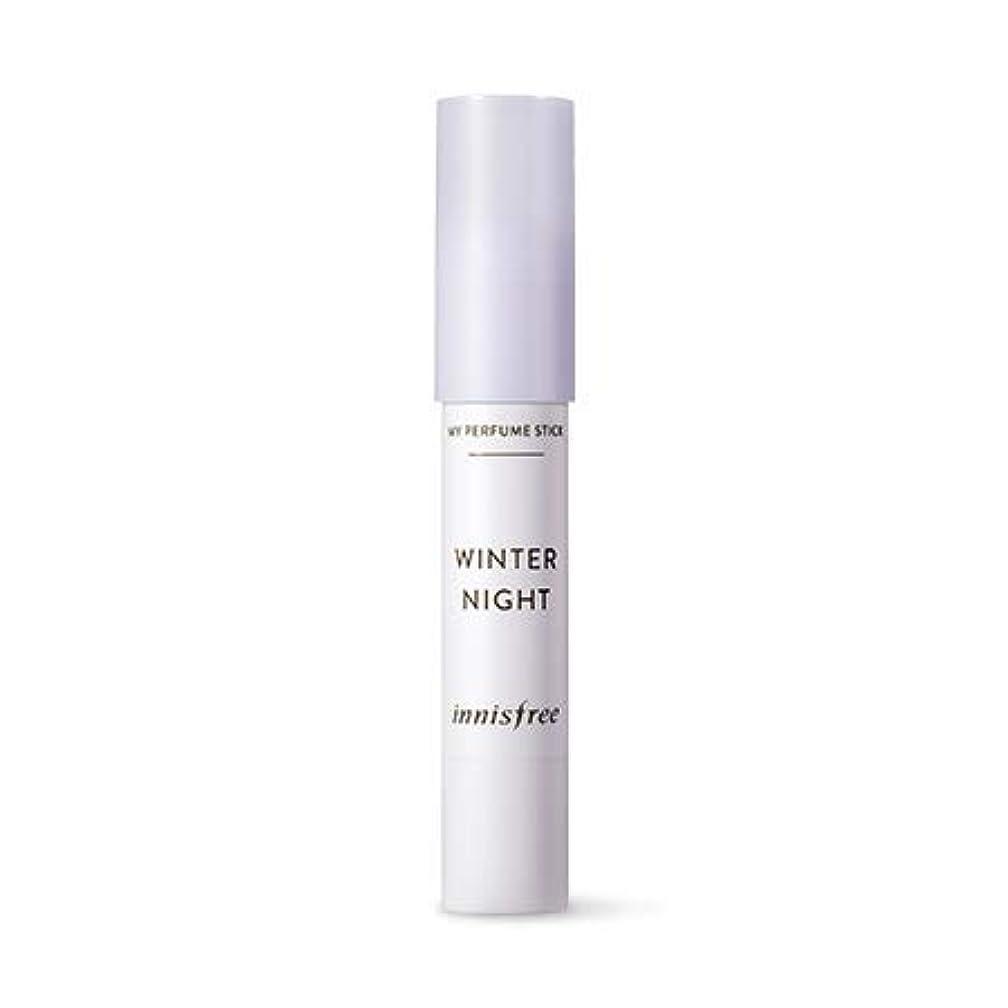 レジ急性想像力イニスフリー(innisfree)(公式)マイパフューム(2.3g、スティック香水)10種類の香りを重ねるて自分の24種類の香り完成! (ウィンターナイト(winter night))