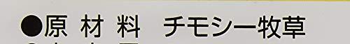 ORIMITSUロングマットラビット用1キログラム(x1)