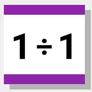 Division Memorizer - Math Games - Division Games Free App