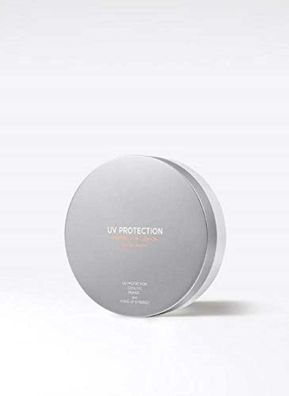 経過怖がって死ぬ服[KLAVUU] クラビューUVプロテクションプライミング線クッションSPF 50+ PA ++++ 13g / UV PROTECTION PRIMING SUN CUSHION SPF 50+ PA ++++ 0.46 OZ [並行輸入品]