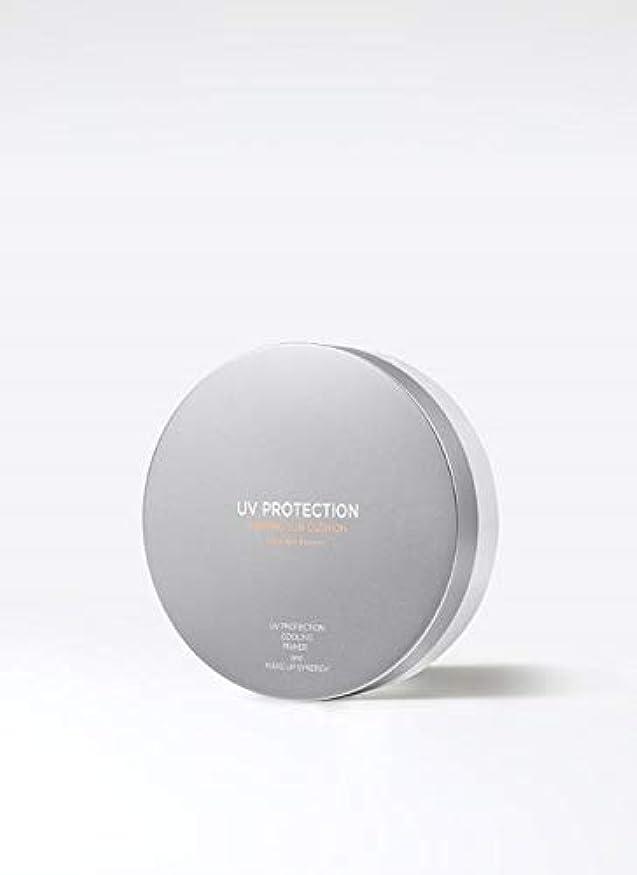 お互いパン最少[KLAVUU] クラビューUVプロテクションプライミング線クッションSPF 50+ PA ++++ 13g / UV PROTECTION PRIMING SUN CUSHION SPF 50+ PA ++++ 0.46 OZ [並行輸入品]