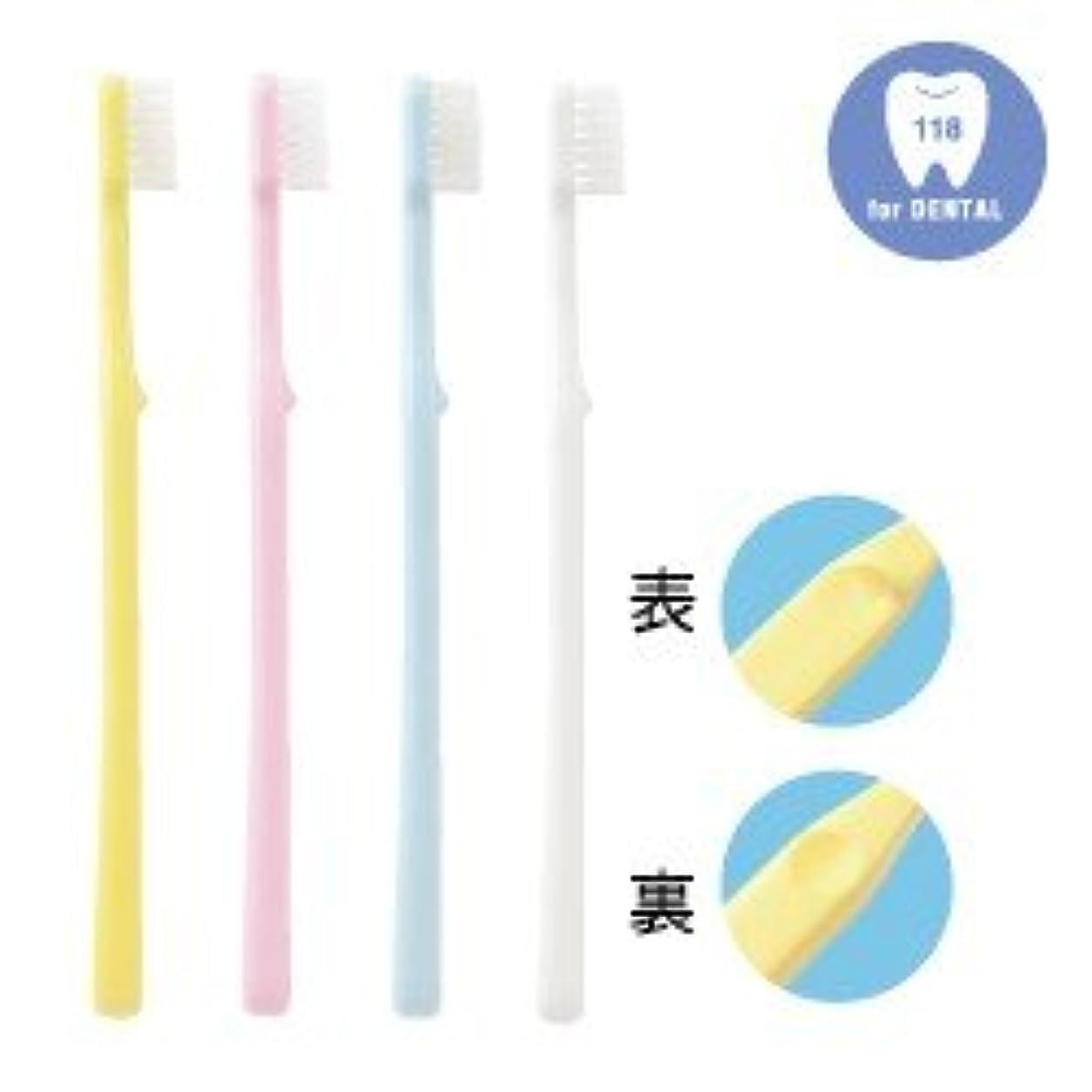 円周熱心猛烈な歯科専用歯ブラシ フォーカス 子供用 118シリーズ M(ふつう) 20本