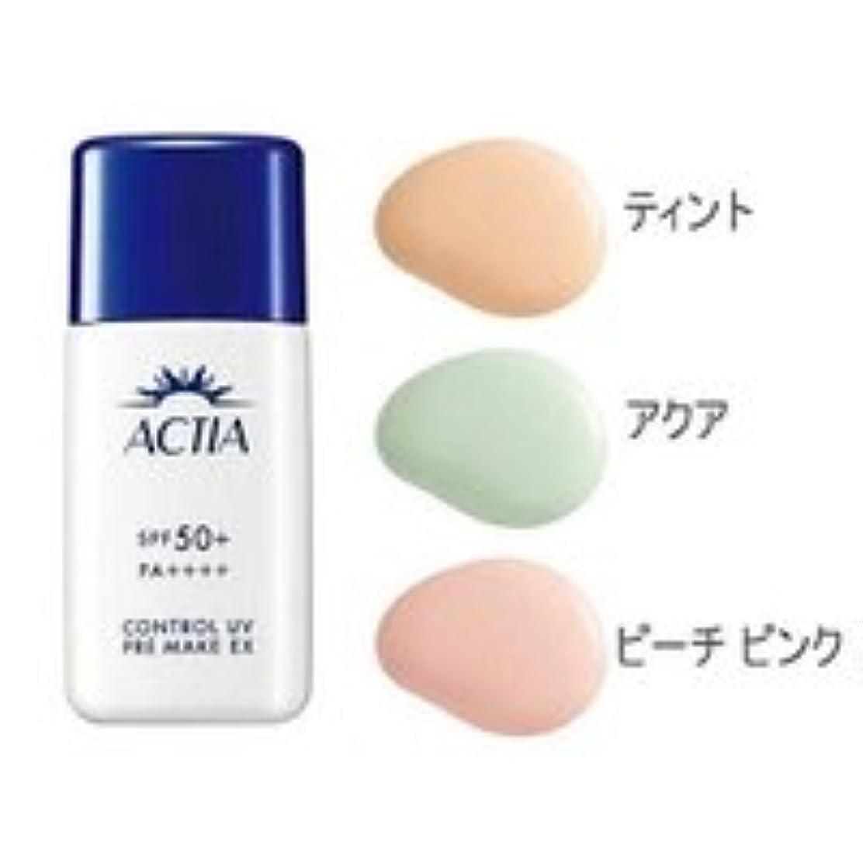 チョップ永久用語集エイボン (AVON) アクティア コントロール UV プレメイク EX 30ml (ティント)