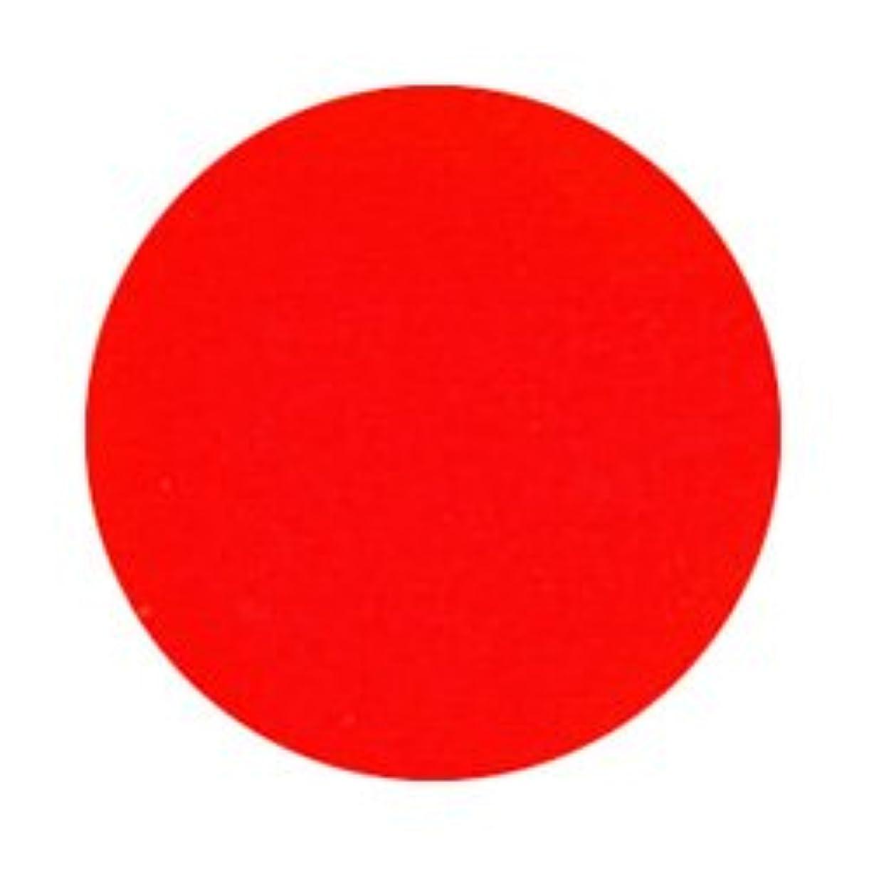 説教割れ目エレベーター★JESSICA(ジェシカ) <BR>ジェレレーション カラー 15ml<BR>225 コンフィデントコーラル