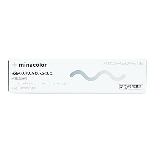 【指定第2類医薬品】 ハイミズムシールEXクリーム 10g