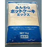 粉やの息子 ホットケーキミックス粉 1kg 業務用 10個セット