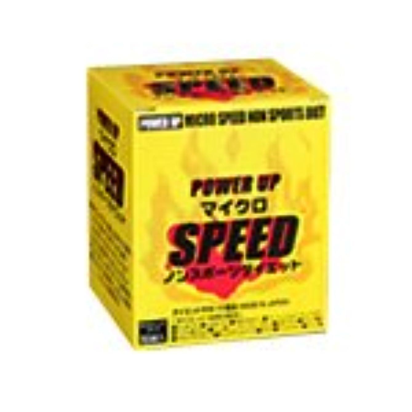 ミトンヒールスリップマイクロスピードノンスポーツダイエット 1箱