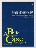 Chief Case Study (Paperback)
