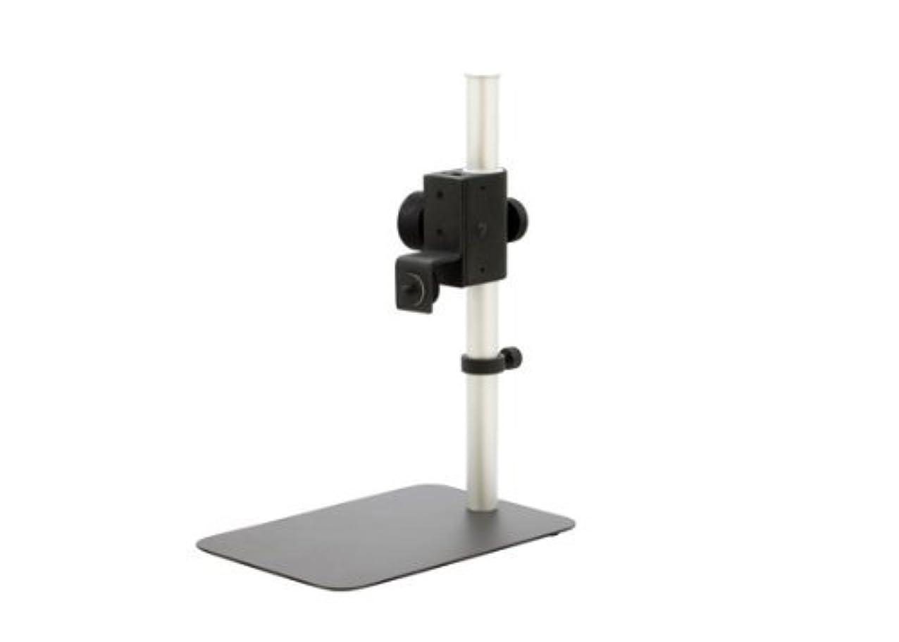ピンポイント生き返らせるセクションAven 26700-400-STN Replacement Metal Stand for Cyclops, Gray [並行輸入品]