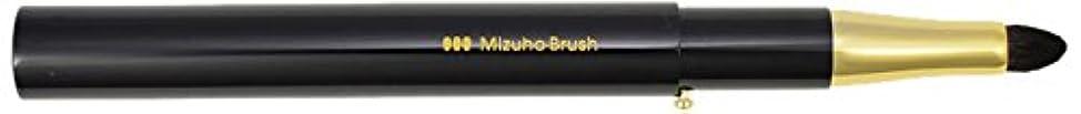 不完全なバケット渇き熊野筆 Mizuho Brush スライド式マルチシャドウブラシ 黒