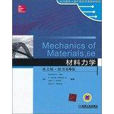 Mechanics of Materials. 6e(Chinese Edition)