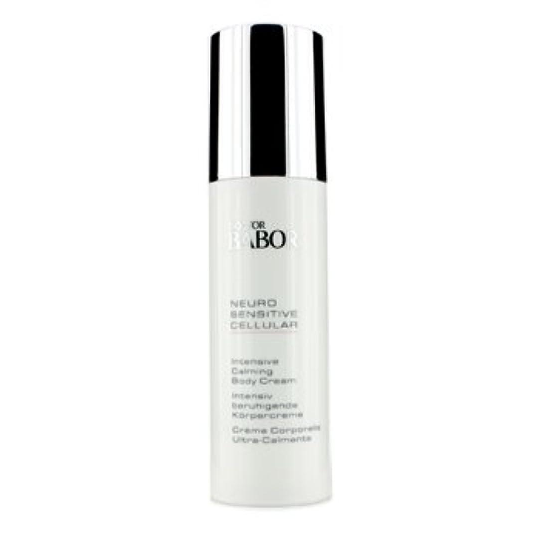 トイレ期待して唇[Babor] Neuro Sensitive Cellular Intensive Calming Body Cream 150ml/5oz