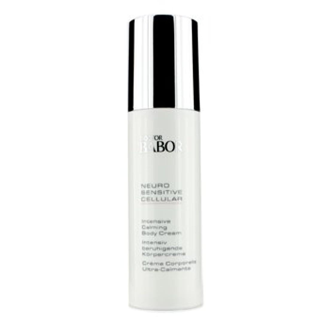 スリム失態減る[Babor] Neuro Sensitive Cellular Intensive Calming Body Cream 150ml/5oz