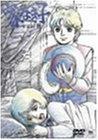 家なき子 Vol.8[DVD]