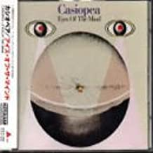 Best eyes of the mind casiopea Reviews