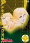 銀河疾風サスライガー Vol.6 [DVD]