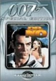 007/ドクター・ノオ〈特別編〉 [DVD]