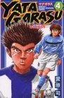 YATAGARASU(4) (講談社コミックス月刊マガジン)