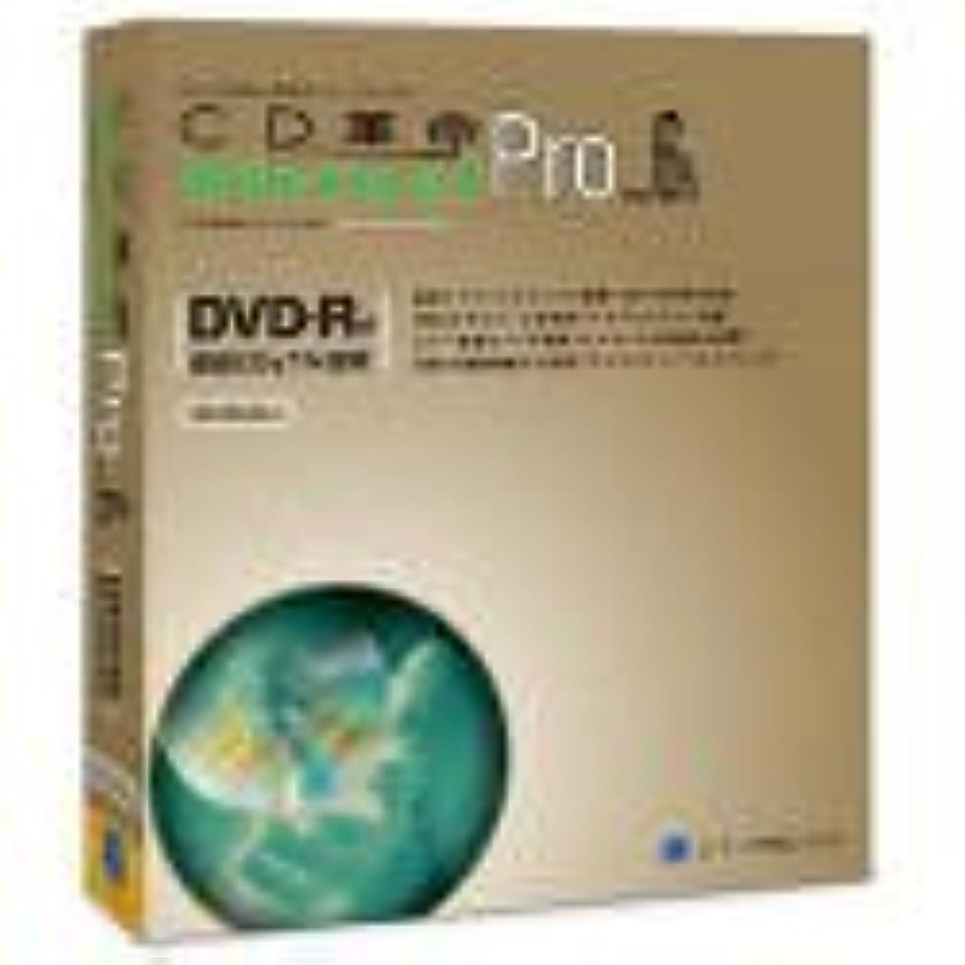 教育するオーナメント先住民CD革命 Virtual Pro Version 6.5