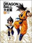 Dragon Ball Daizenshu: World Guide