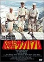 Sand Pebbles [66/Scope/E/Dd4. 0 [Alemania] [DVD]: Amazon.es ...