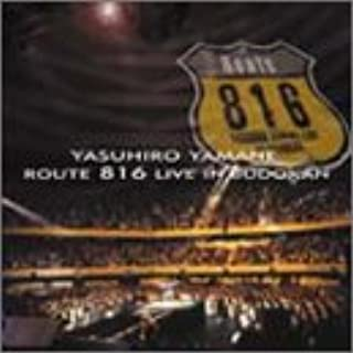 Route 816 LIVE IN BUDOUKAN [DVD]
