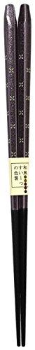 イシダ 箸 和風スィーツ 紫芋の色 五角 紫 23cm