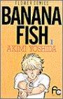 Banana fish (1) (別コミフラワーコミックス)