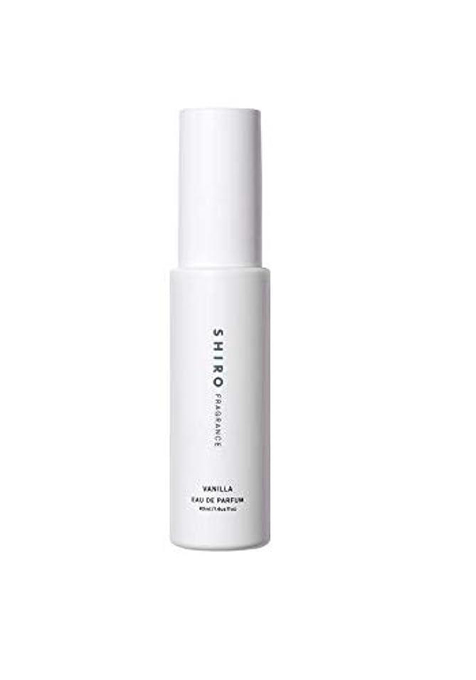 破滅的なイタリアの冗談でshiro シロ バニラ オードパルファン 香水 40ml (ギフト包装品 ショップバッグ付