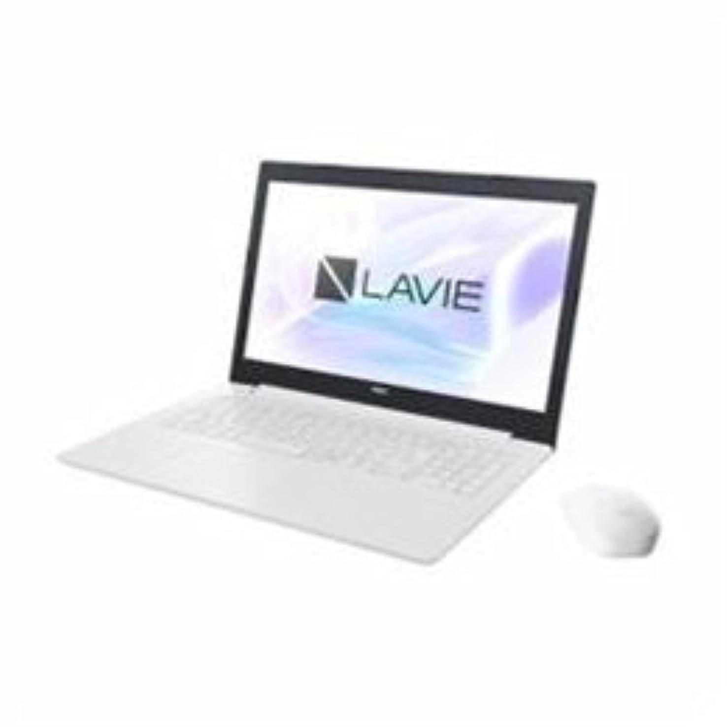 落ち着く緑スラムパソコン パソコン本体 ノートパソコン NEC ノートパソコン LAVIE Note Standard カームホワイト PC-NS150KAW -ak [簡易パッケージ品]