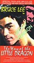 Way of Little Dragon [USA] [VHS]