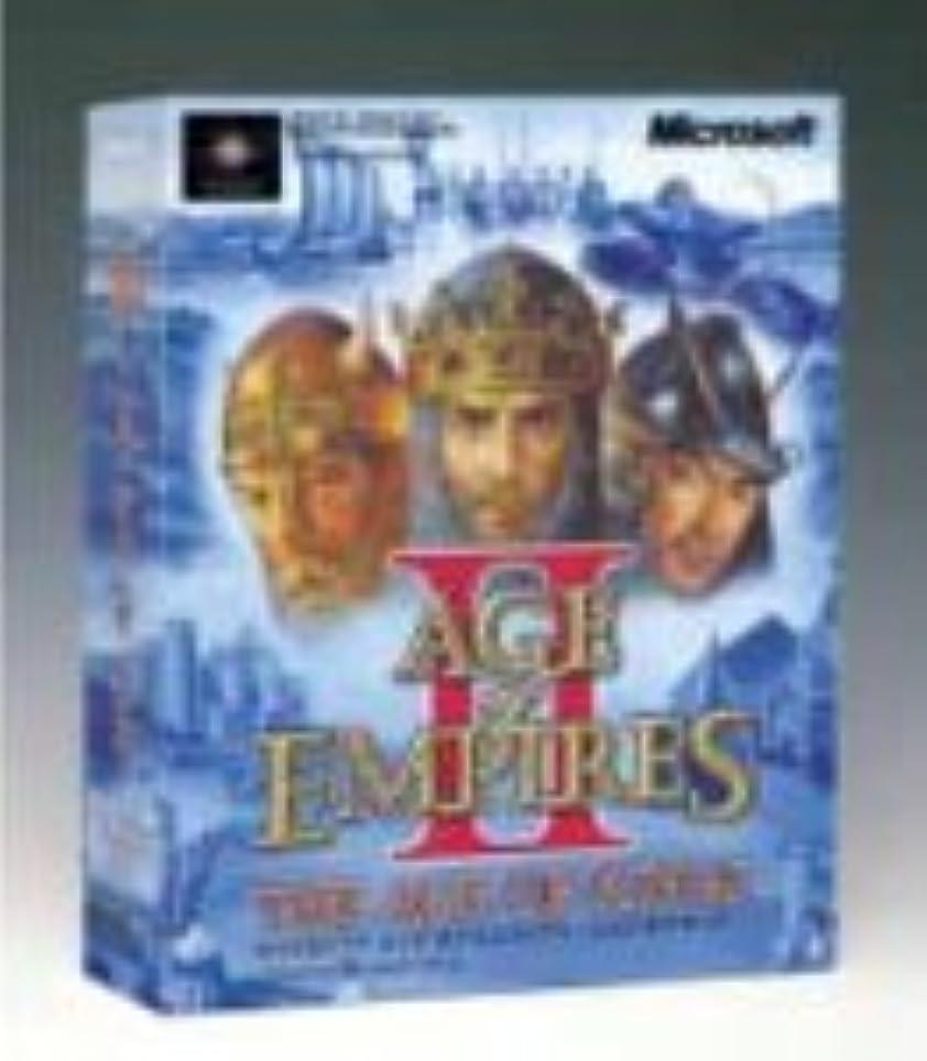 恐怖症高い減らすMicrosoft Age of Empires 2 The Age of Kings