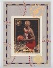Sam Cassell (Basketball Card) 1994-95 Topps Stadium Club - Prize Super Teams Master Photos #5