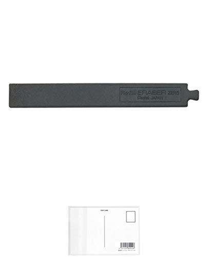 ぺんてる 油性ボールペン消しゴム 補充用消しゴム XZER5-1 【 3本】 + 画材屋ドットコム ポストカードA
