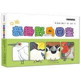 Catcher cartoon bird house Q edition illustrated book Trolltech(Chinese Edition)