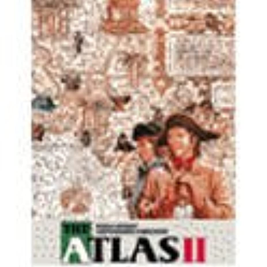 フェッチシード彼女のThe Atlas 2