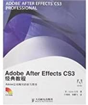 Adobe After Effects CS3 Tutorial