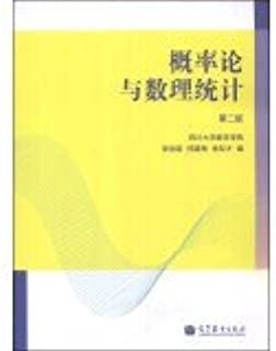 Probability Theory and Mathematical Statistics (Second Edition)(Chinese Edition)