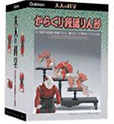 Dolls return gimmick stage (japan import)