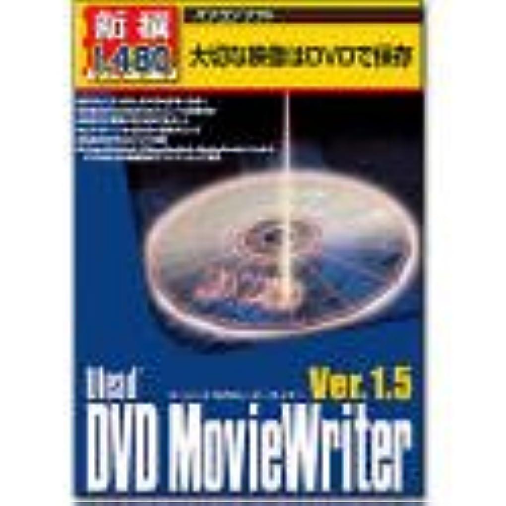 定規エイズ表示新撰1480円 ユーリード DVDムービーライター