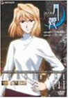 真月譚 月姫 1[DVD]