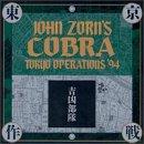 John Zorn's Cobra: Tokyo Operations '94