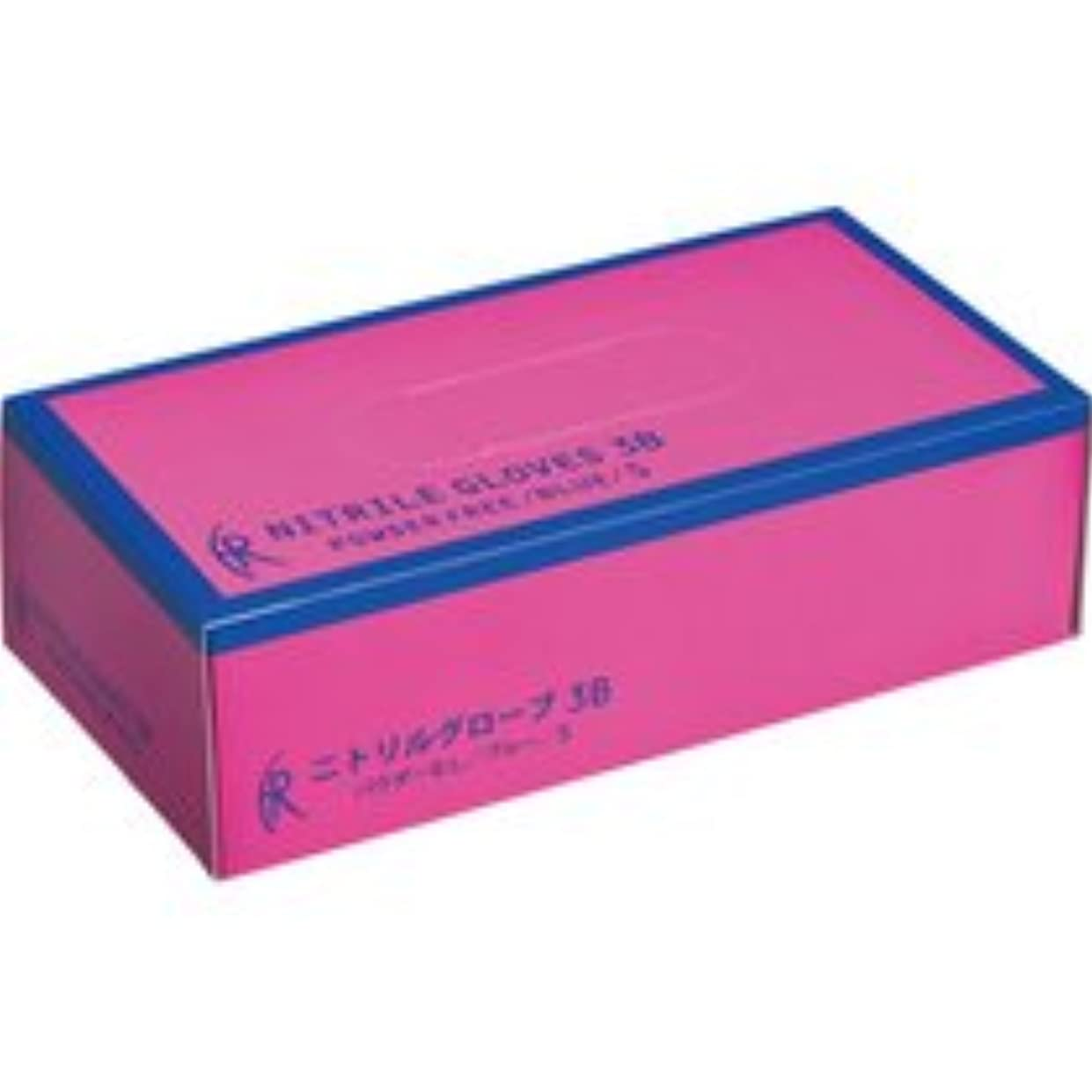 ファーストレイト ニトリルグローブ3B パウダーフリー S FR-5661 1箱(200枚)