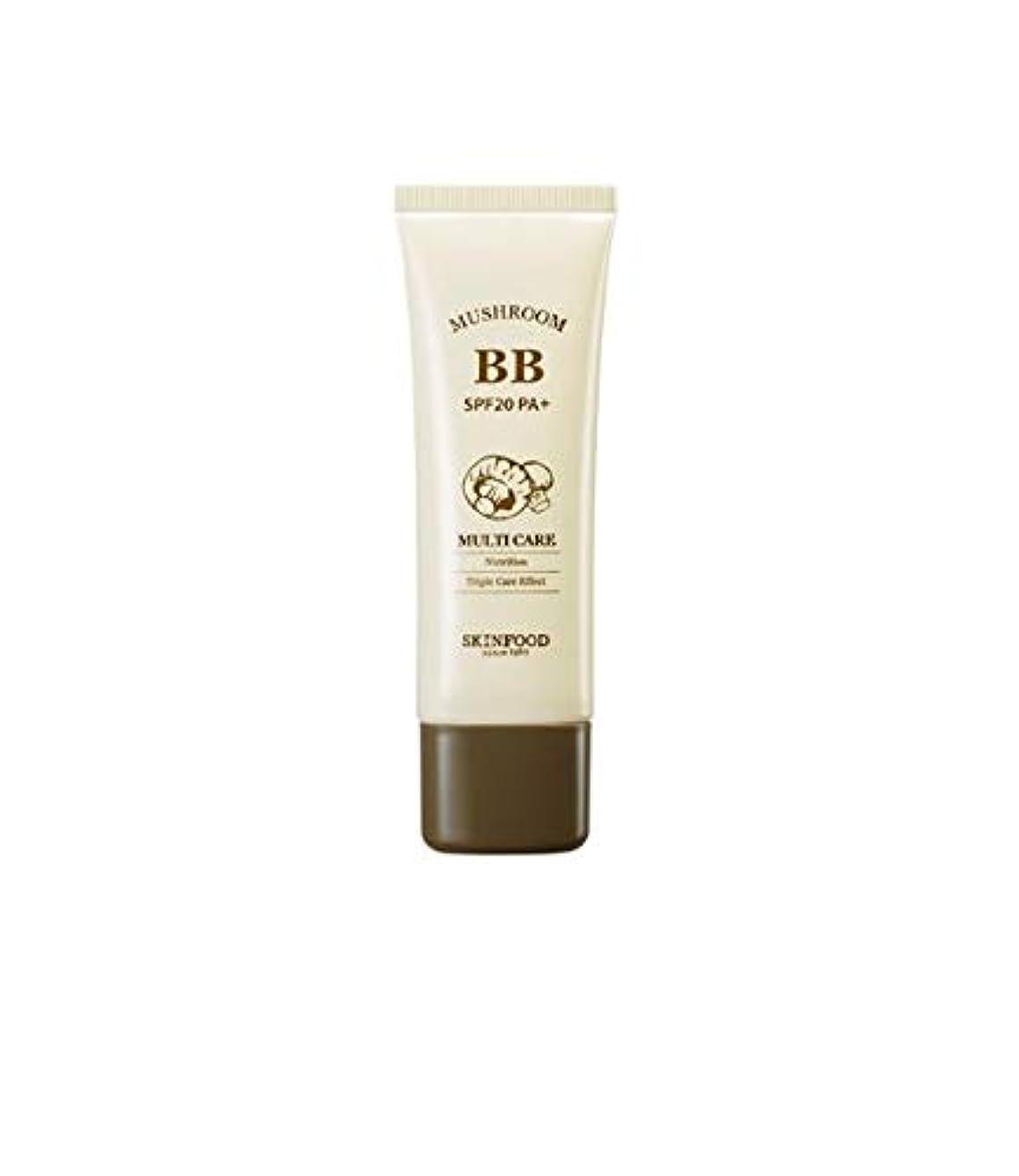 Skinfood マッシュルームマルチケアBBクリームSPF20 PA +#No. 1ブライトスキン / Mushroom Multi Care BB Cream SPF20 PA+# No. 1 Bright Skin 50g [並行輸入品]