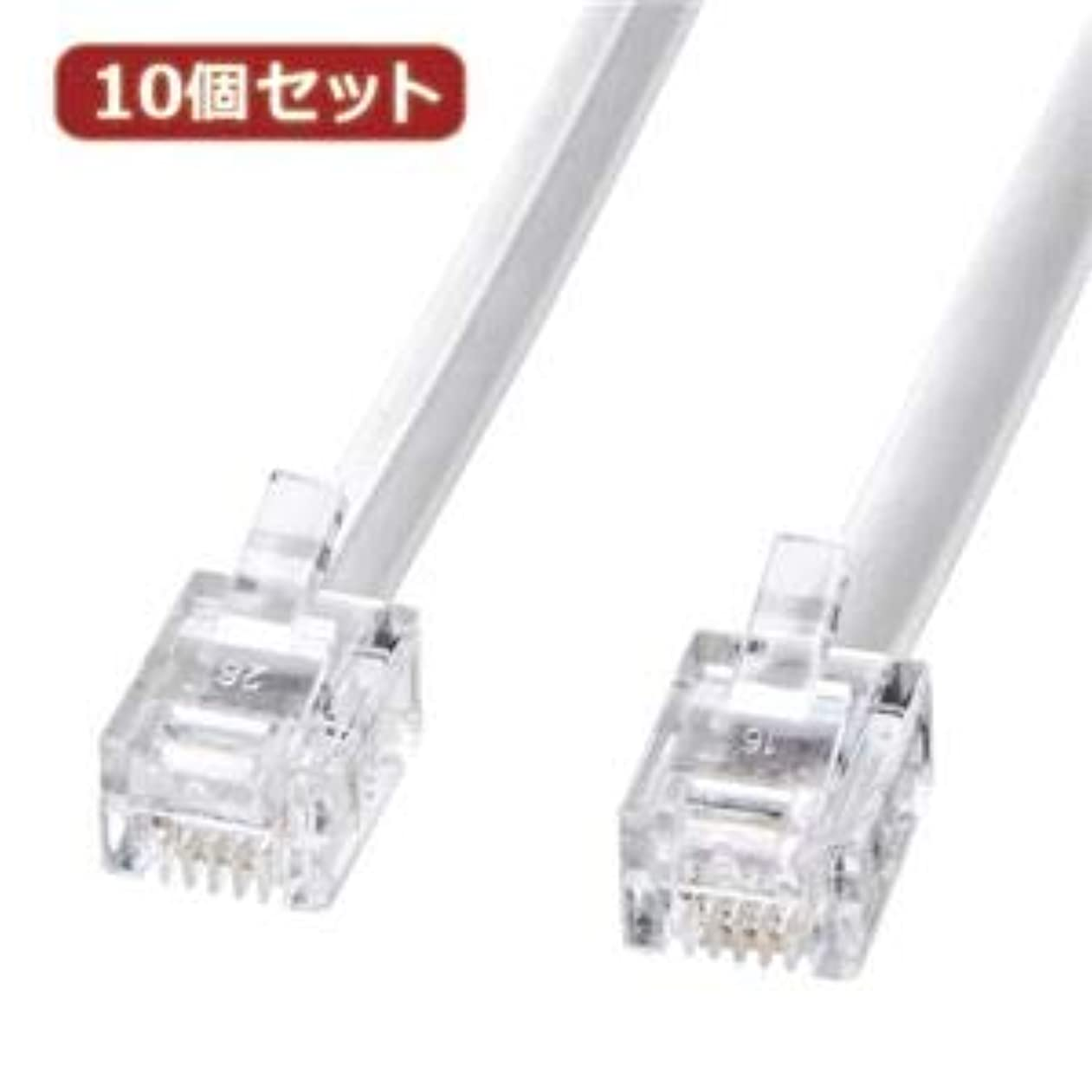 改善王朝相互10個セット サンワサプライ モジュラーケーブル(白) TEL-N1-10N2 TEL-N1-10N2X10