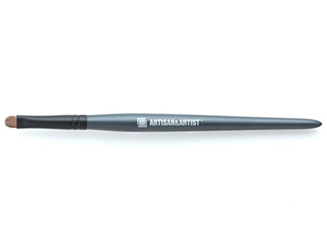 家わかりやすいウッズ[アルティザン&アーティスト] 熊野筆 アイラインブラシ 7WM-PF08 グレー