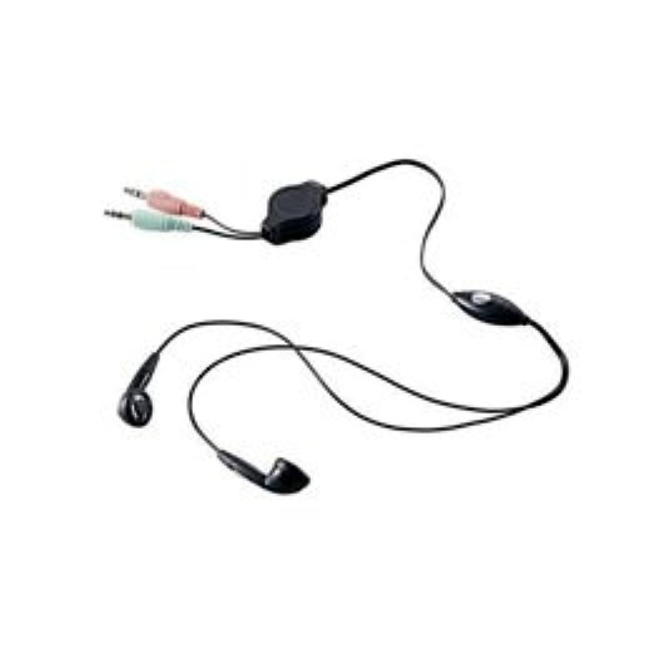 嘆願書き出す対抗【まとめ 2セット】 エレコム ヘッドセット(両耳インナーイヤータイプ) HS-EP14BK