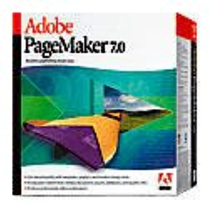謙虚部分抽象化Adobe PageMaker 7.0 日本語版 Macintosh版